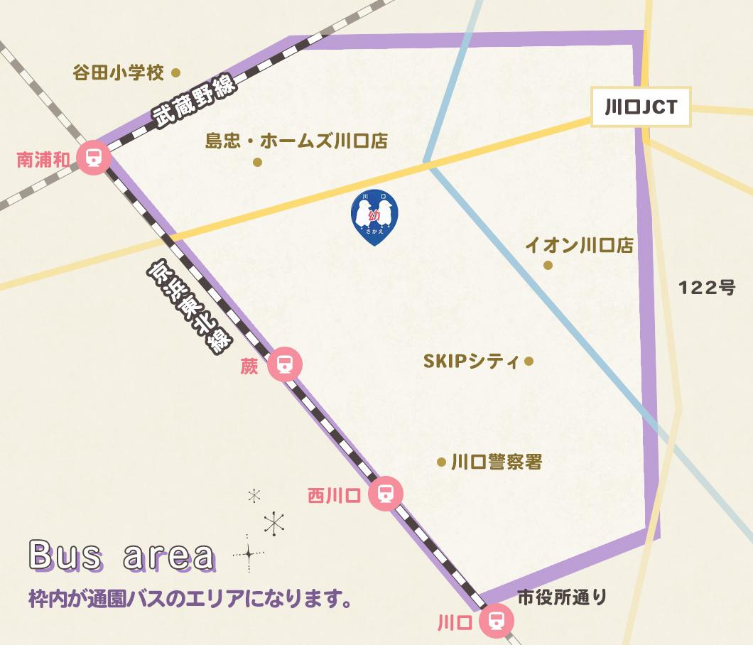 バスマップ